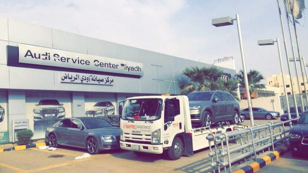 سطحه وسط الرياض 0551990615